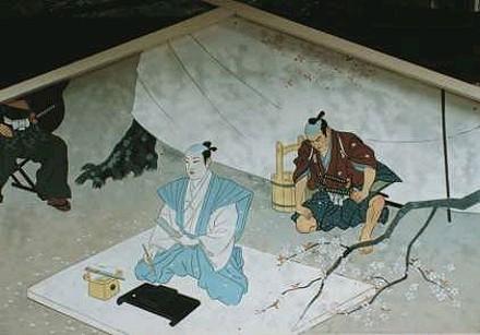 Asano compie seppuku