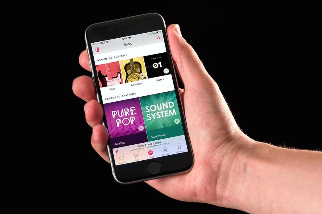 Apple Music: annunciato un evento speciale dopo il keynote del WWDC