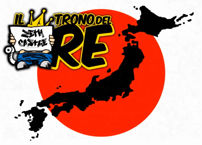 Il Trono del Re: Speciale Giappone 1