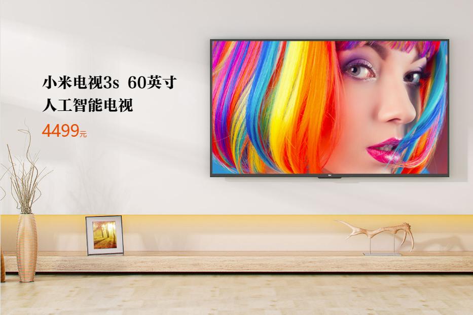 Mi Tv 3S, la smart TV 4K di Xiaomi