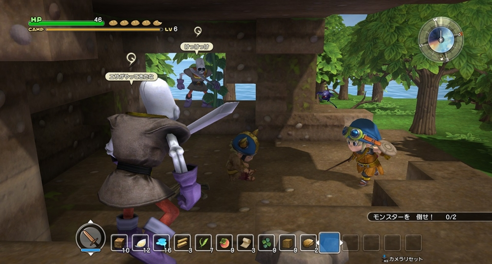 dragon-quest-builders_2015_10-19-15_008_jpg_1400x0_q85