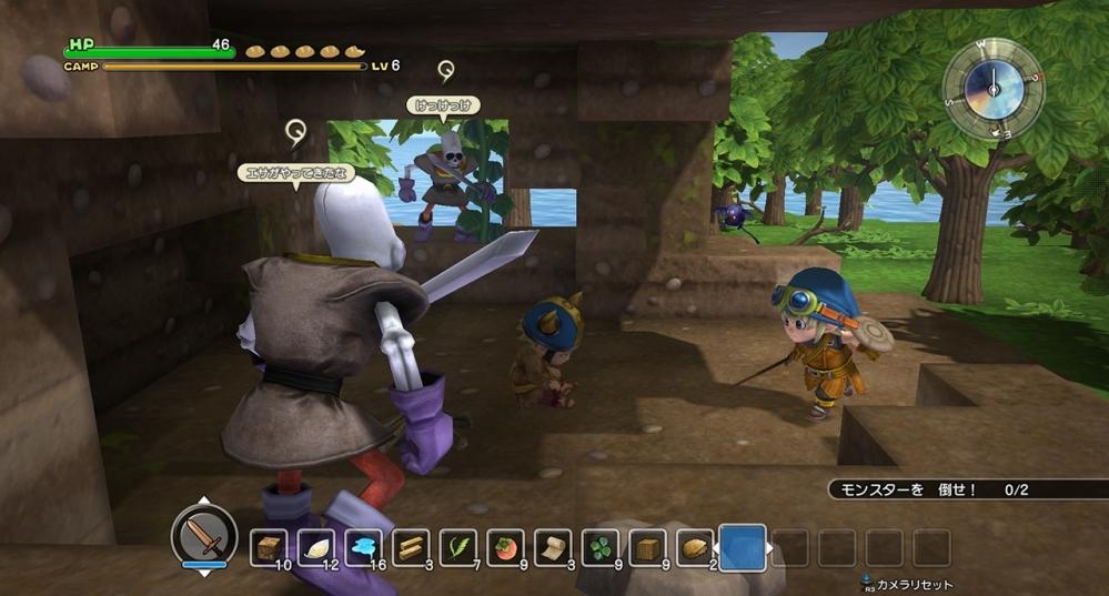 dragon-quest-builders_2015_10-19-15_008_jpg_1400x0_q85