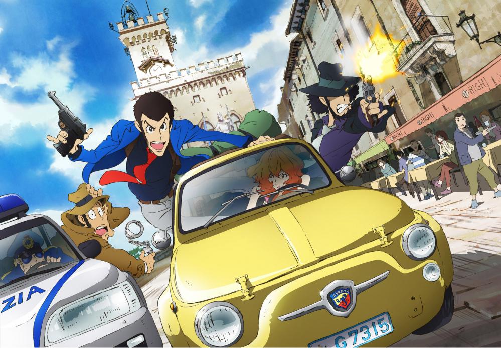 Lupin III La Leggenda Delloro Di Babilonia Movie Download Full Hd