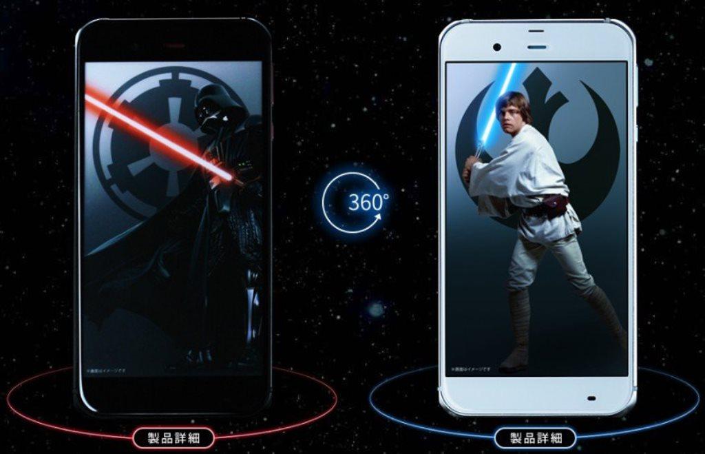 Sharp, lo smartphone a tema Star Wars