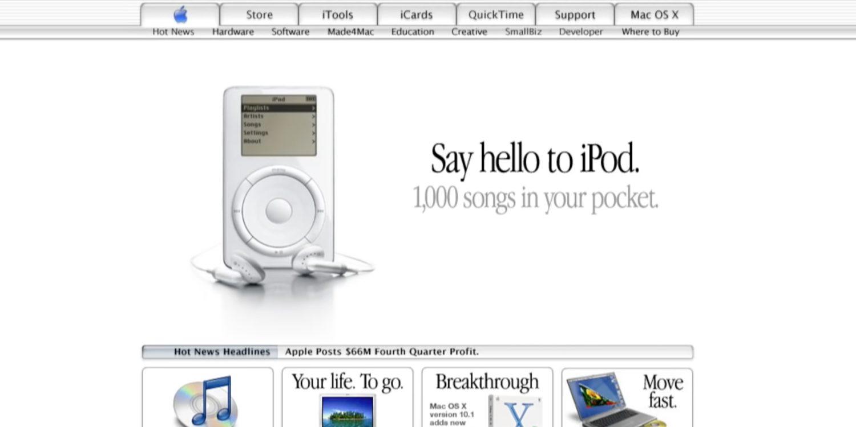 Apple: 20 anni di sito web in 3 minuti