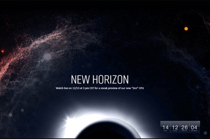 amd_new_horizon_event