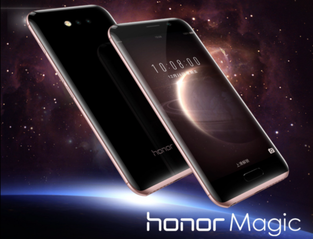 honor-magic_0