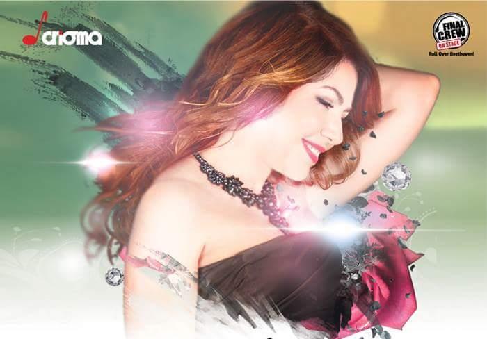 Semplicemente Cristina apre il 2017 dall'Atlantico Live di Roma