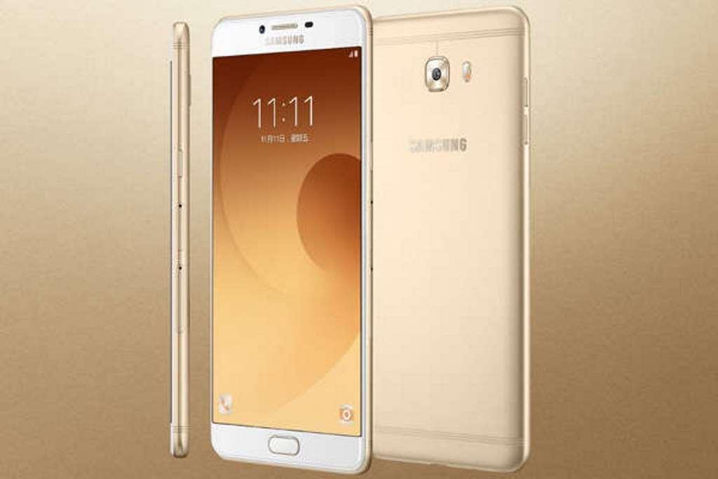 Samsung Galaxy C9 Pro in arrivo in Europa?