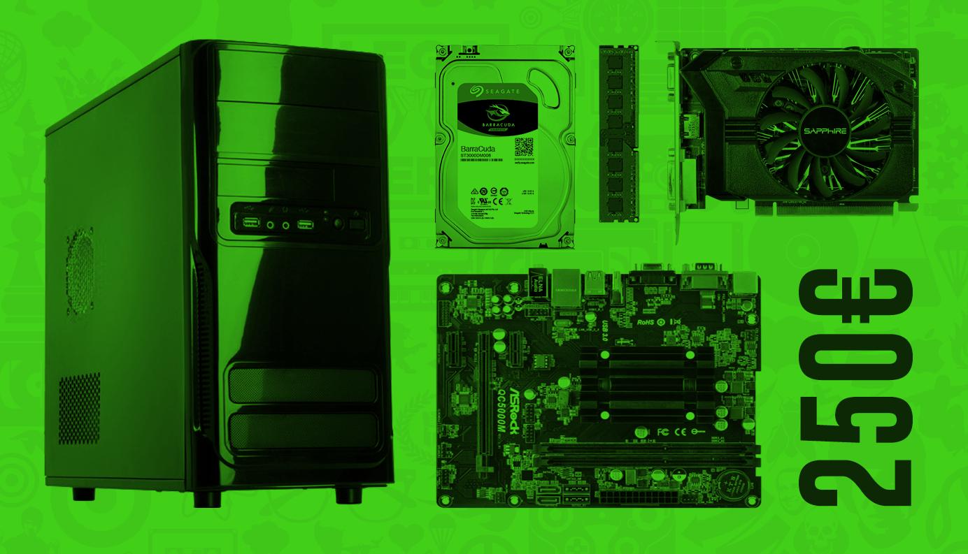 Gaming economico: un PC da 250€