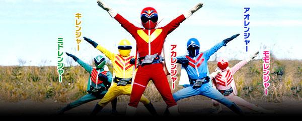 power rangers Himitsu Sentai Gorenger