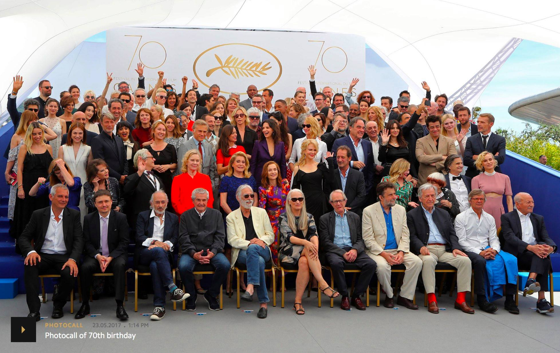 70. Festival Del Cinema di Cannes