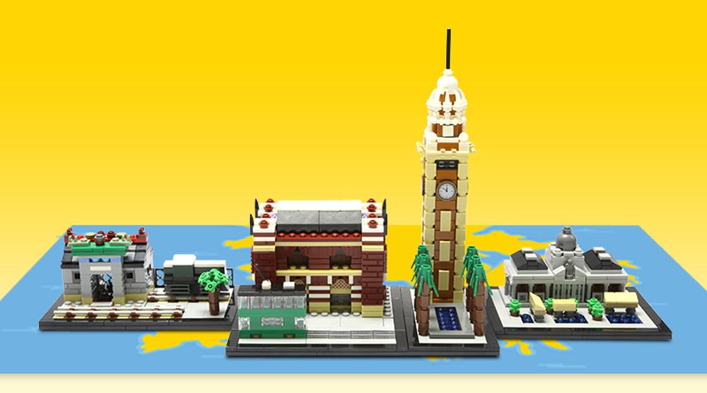 lego architecture hong kong