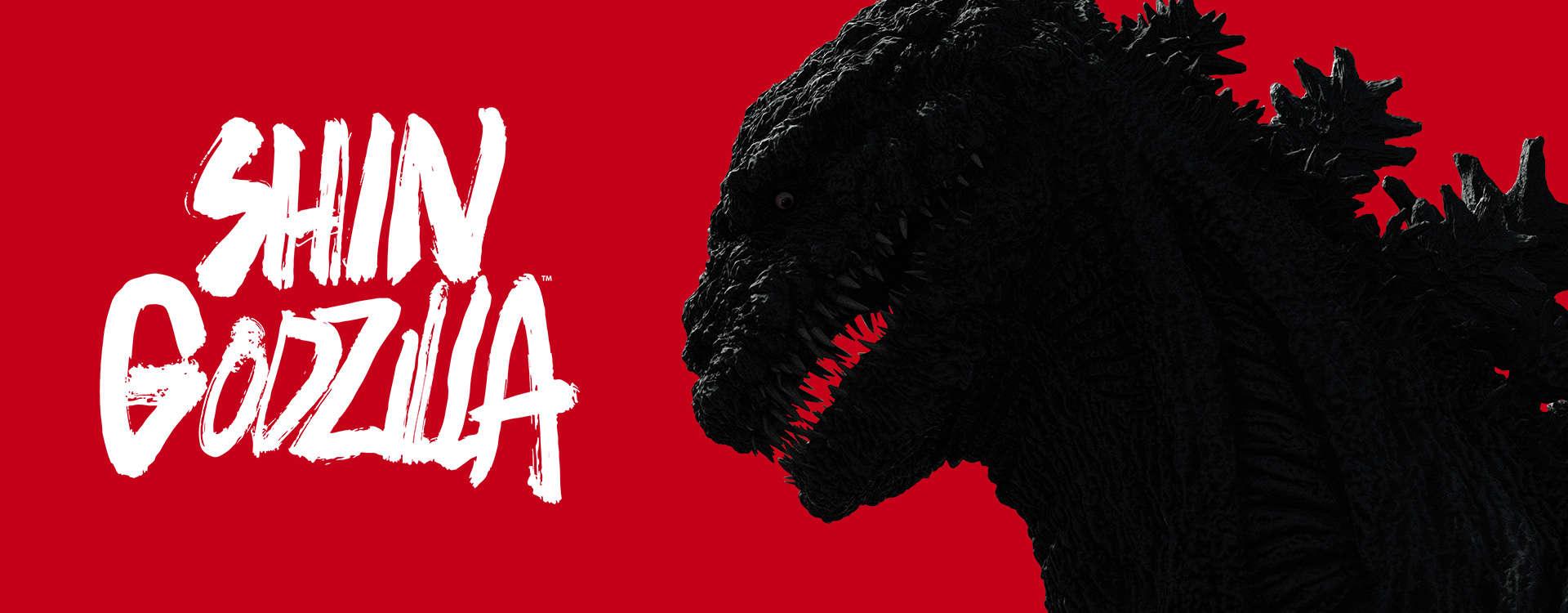 Shin Godzilla: due nuove clip