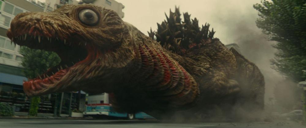 Shin Godzilla Toho