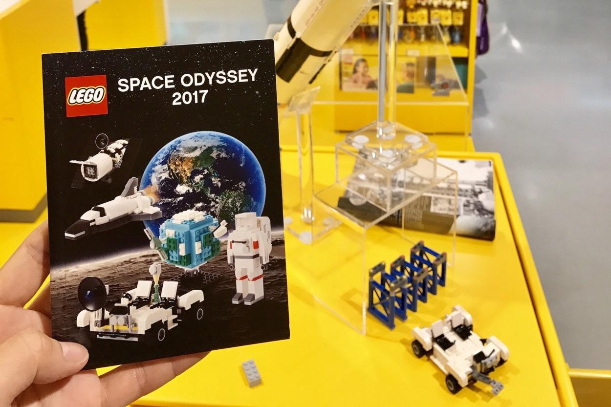 SPACE ODYSSEY 2017