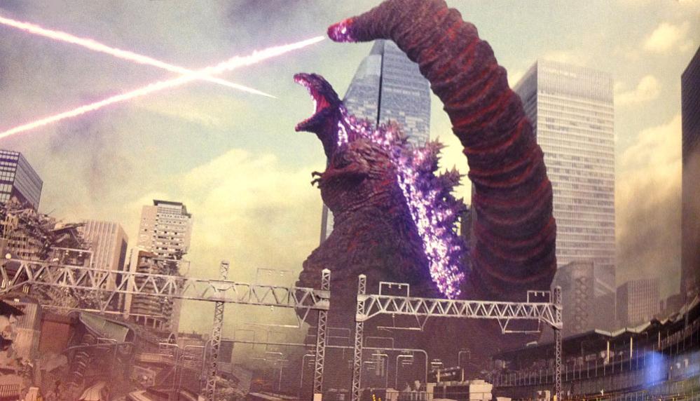 Shin Godzilla film 2017