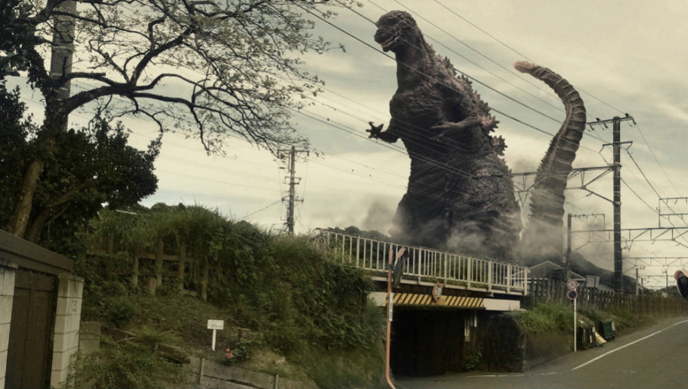 Shin Godzilla hideaki anno
