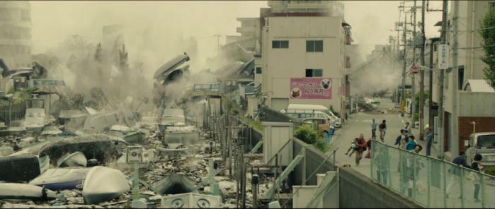 Shin Godzilla Tokyo