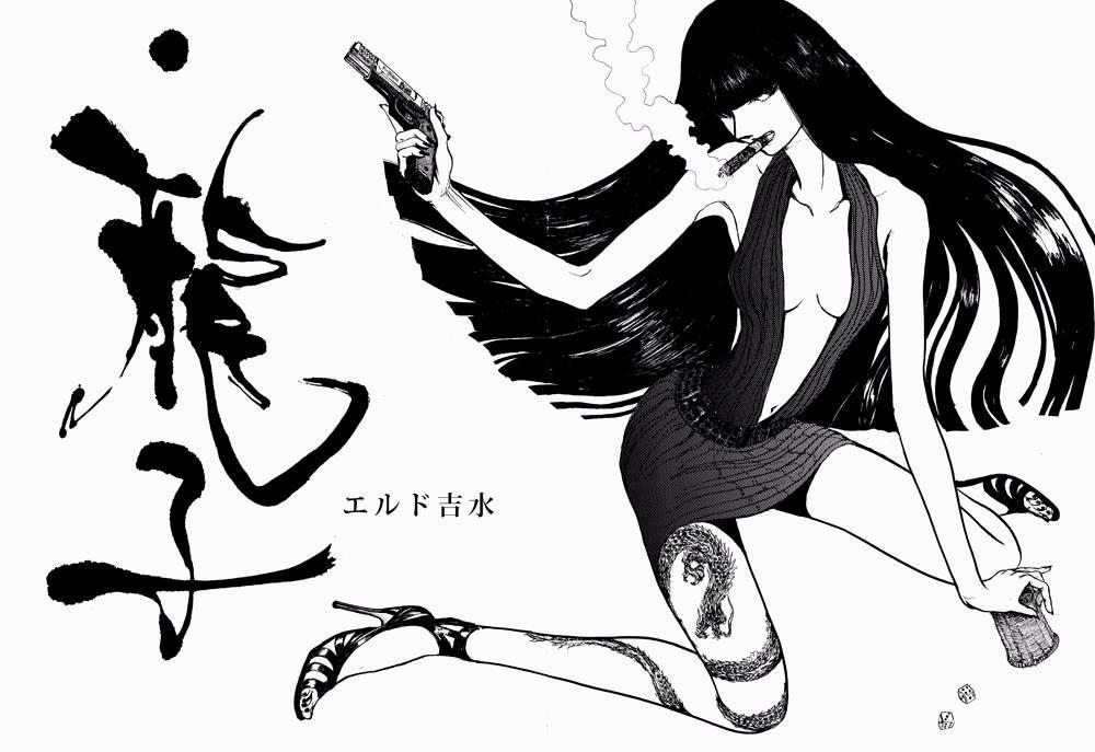 Il Trono Del Re Live: Ryuko, Storia di una Geisha, Britannia con Zeth e Laura