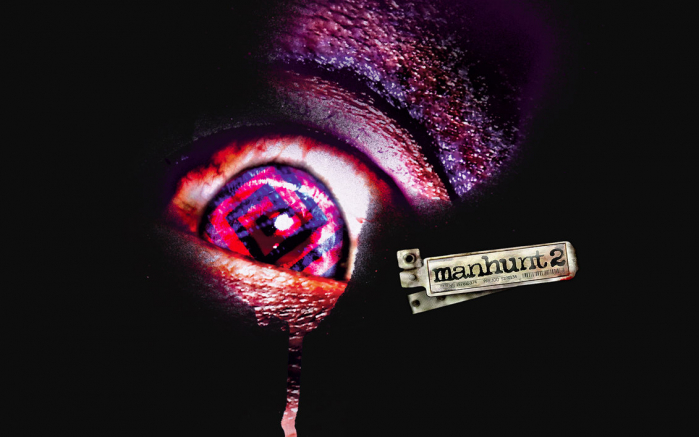 Manhunt 2 Artwork