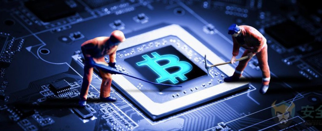 Bitcoin, minatori virtuali e soldi facili