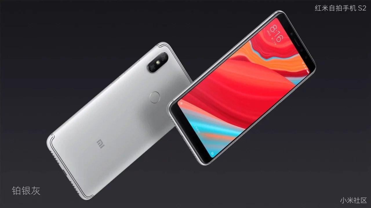 Xiaomi Redmi S2 ufficiale e già preordinabile su Gearbest