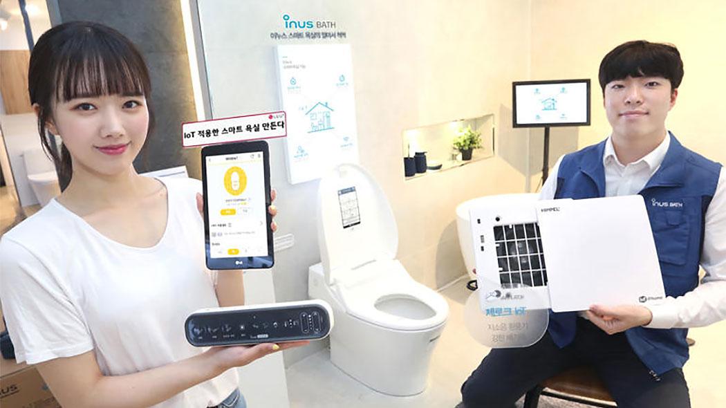 In Corea del Sud i primi gadget interconnessi per il bagno