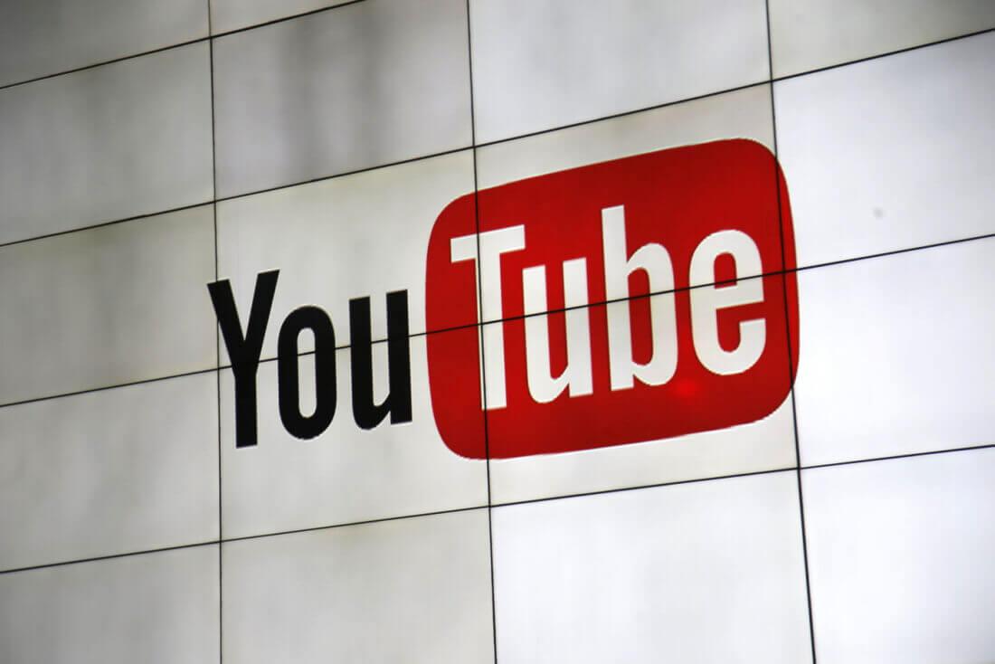 YouTube renderà Privati dei vecchi video Non in Elenco