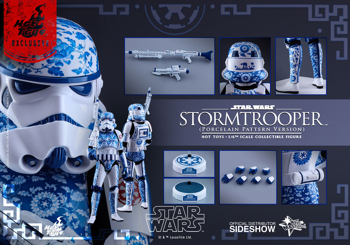 Stormtrooper Porcelain Pattern Version by Sideshow