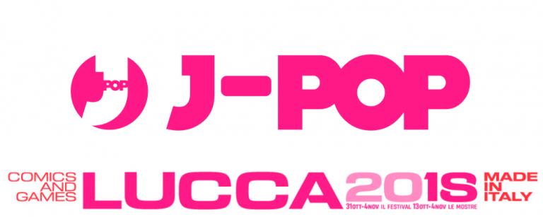 Tutti i manga J-Pop annunciati a Lucca Comics & Games 2018