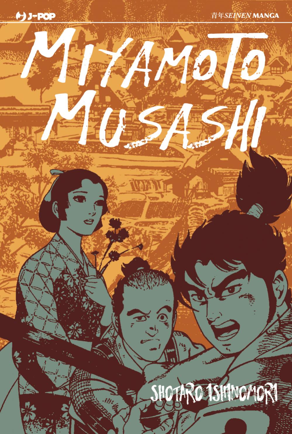 La vita del samurai più famoso del mondo (e autore de Il Libro dei Cinque  Anelli) aeb37882d42a9