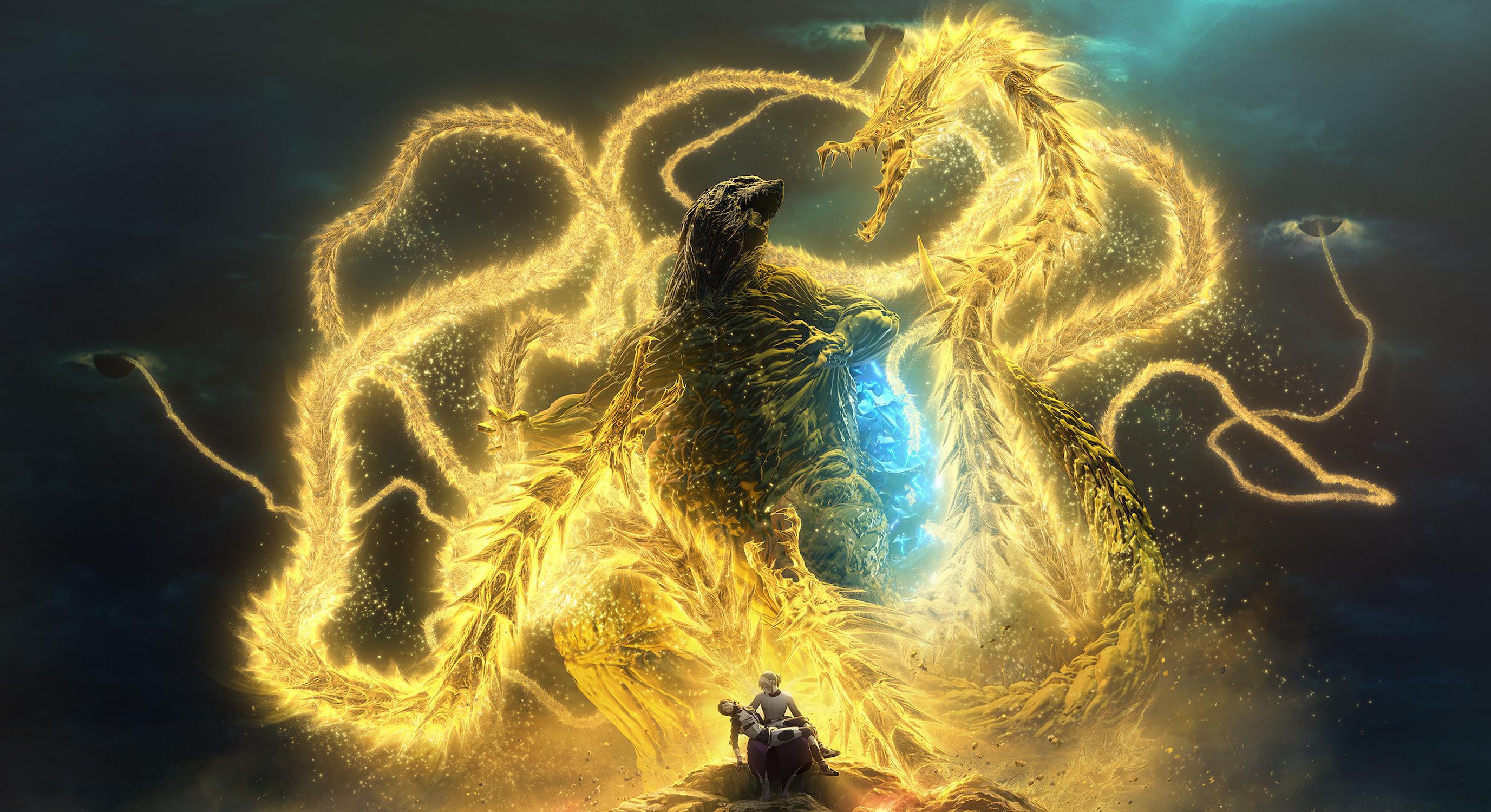 Godzilla: Mangiapianeti