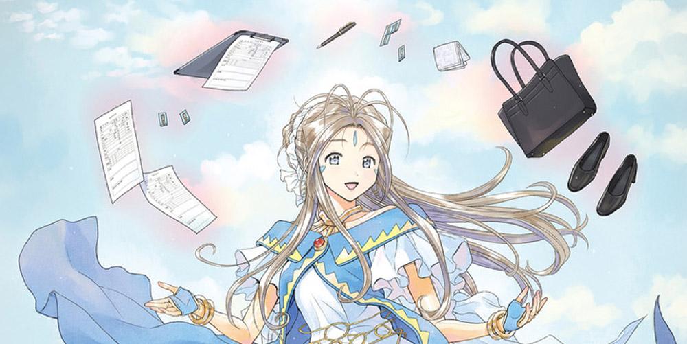 Oh, Mia Dea!, il manga torna con uno spin-off