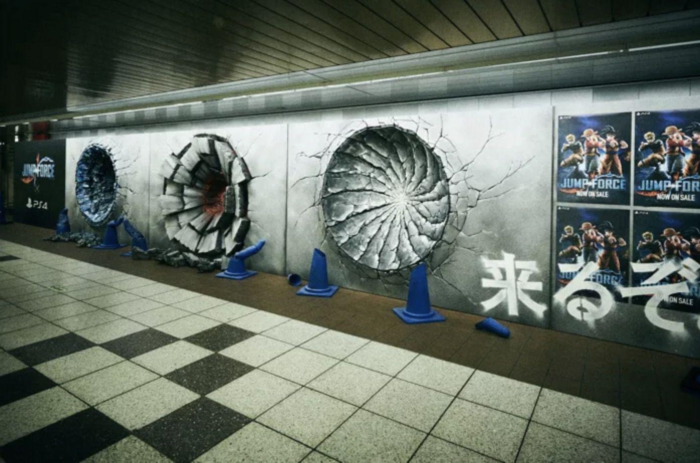I pugni di Goku, Rufy e Naruto nella metropolitana di Shinjuku per pubblicizzare Jump Force