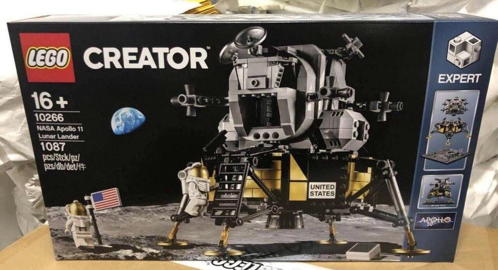 Le LEM en LEGO! Ls3ttln-1