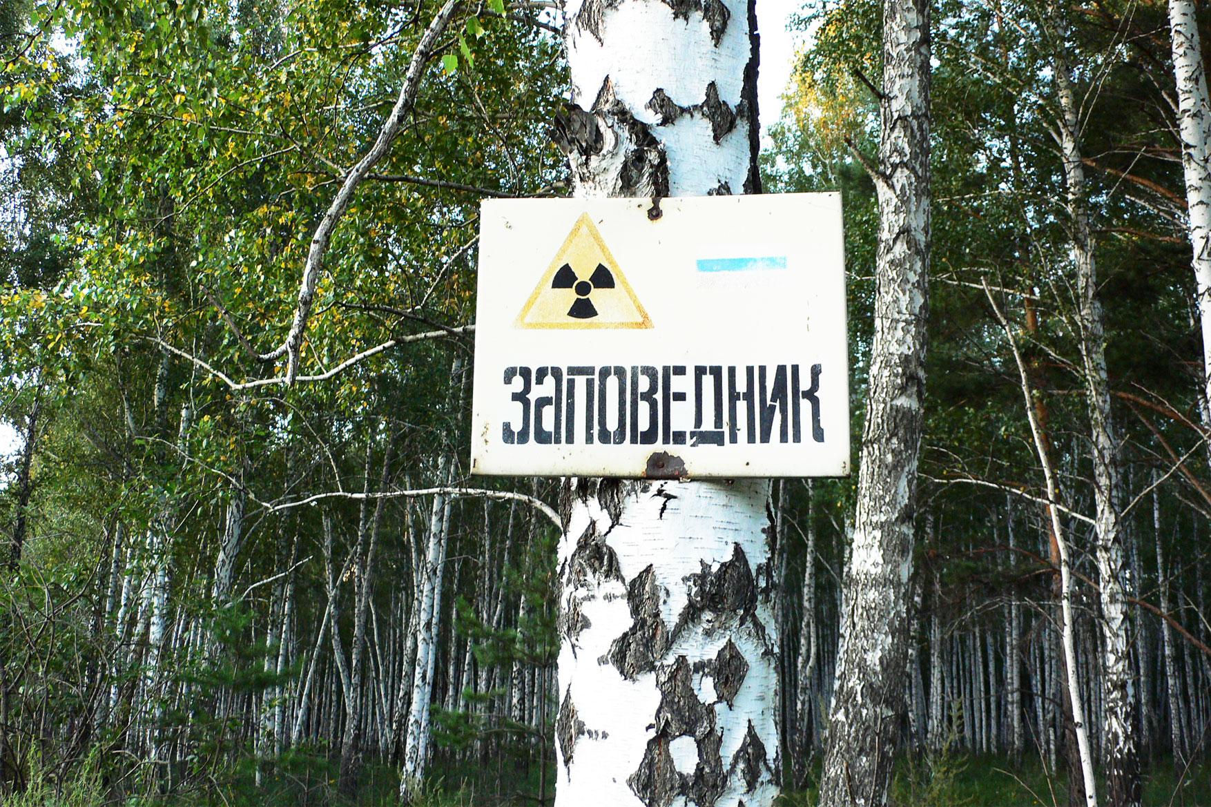 Nuovi studi indicano la Russia come luogo di provenienza della nube radioattiva rilevata nel 2017 in Europa