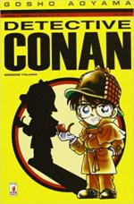 La copertina dell'edizione italiana del primo numero di Detective Conan strizzava l'occhio alla famosa grafica dei Gialli Mondadori