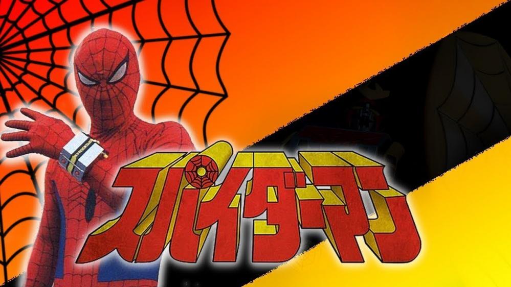 Spider-Man: Un Nuovo Universo 2