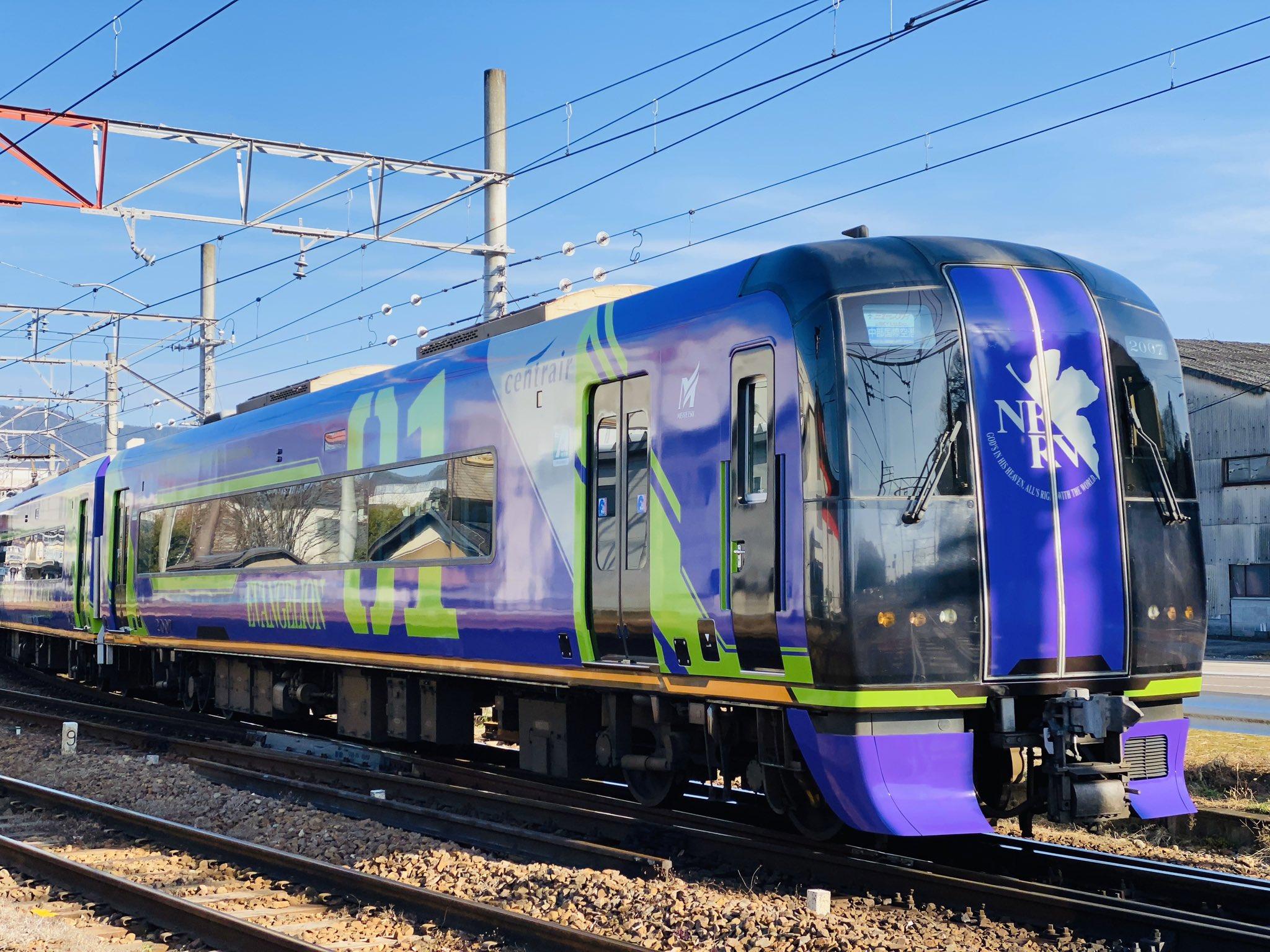 In Giappone c'è un treno interamente a tema Evangelion