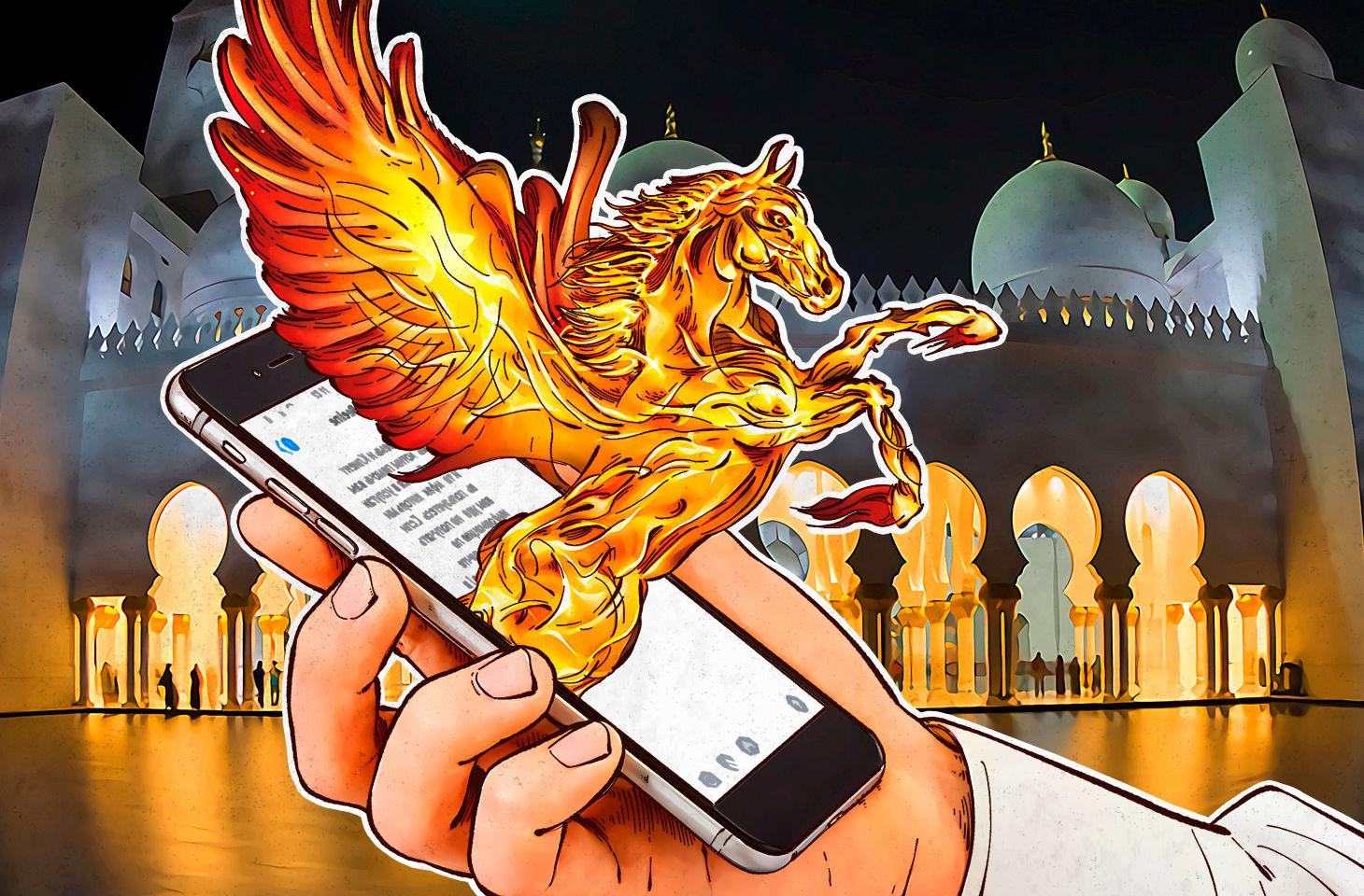 Pegaus, Apple ha rimosso gli exploit abusati dal controverso spyware