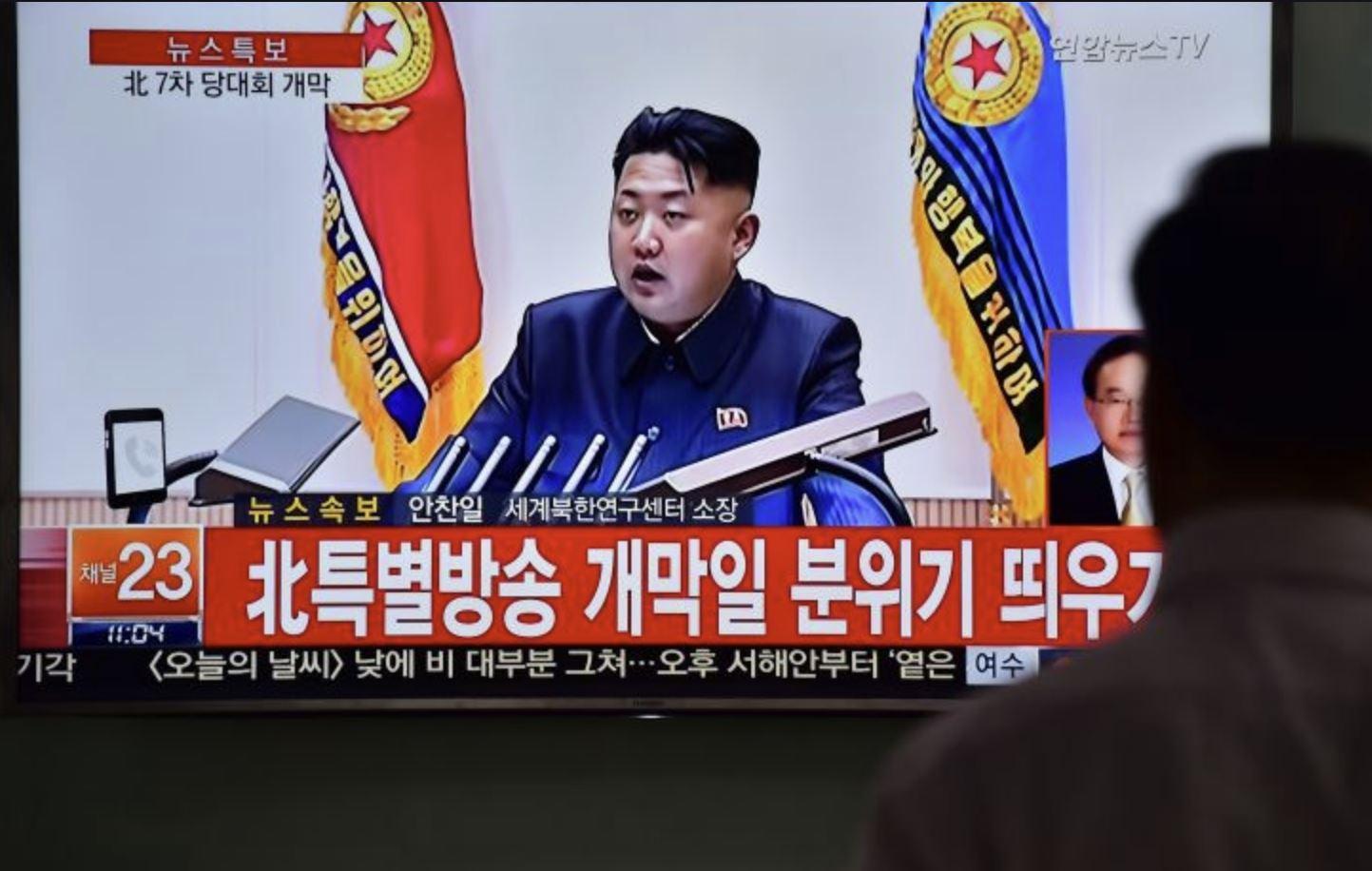 Malware della Corea del Nord, il Pentagono ha scoperto sette nuove minacce