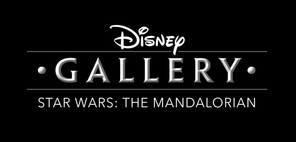 DISNEY-GALLERY, Disney+