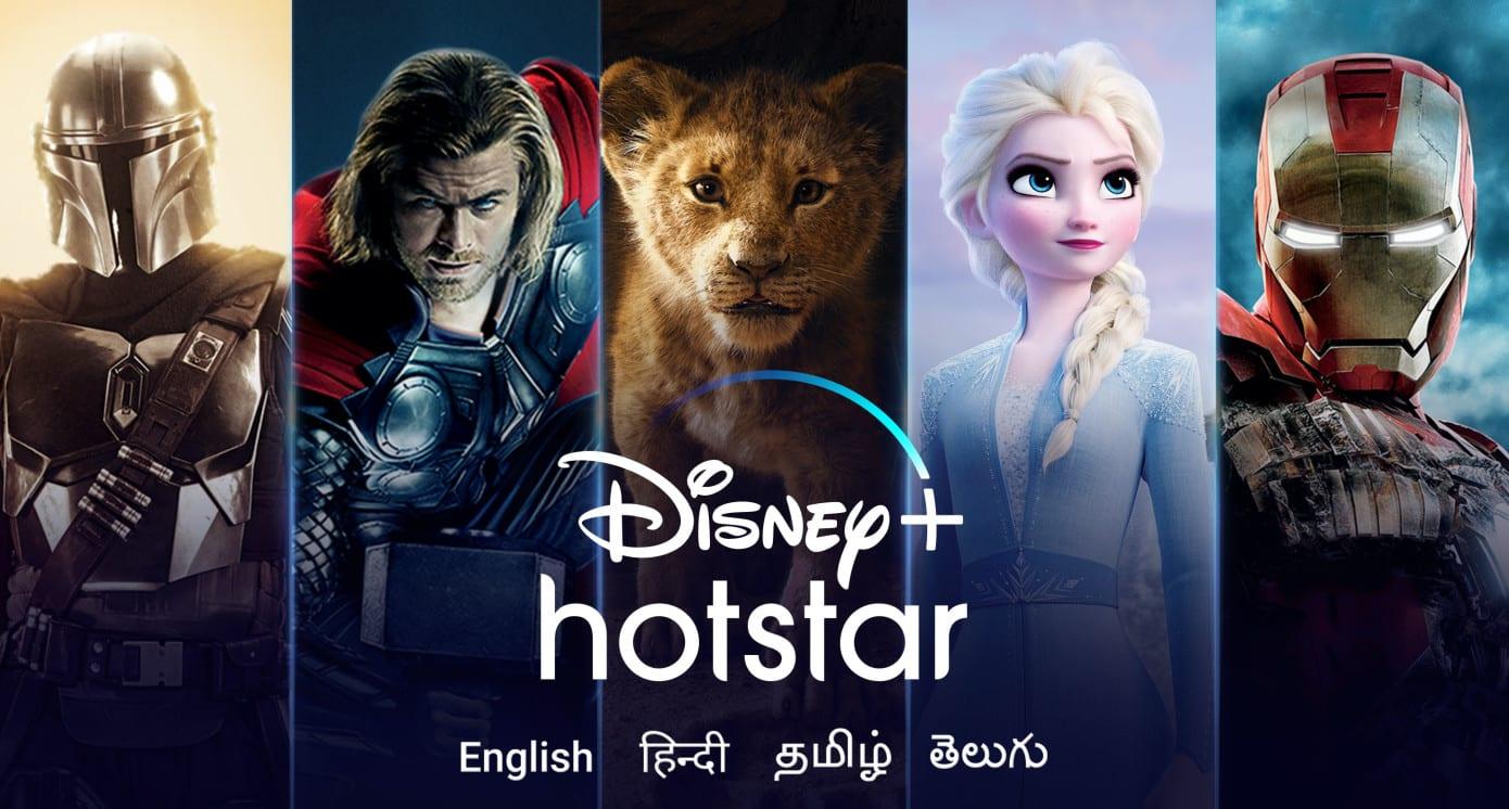 Disney+: un po' di ragioni per invidiare gli abbonati indiani