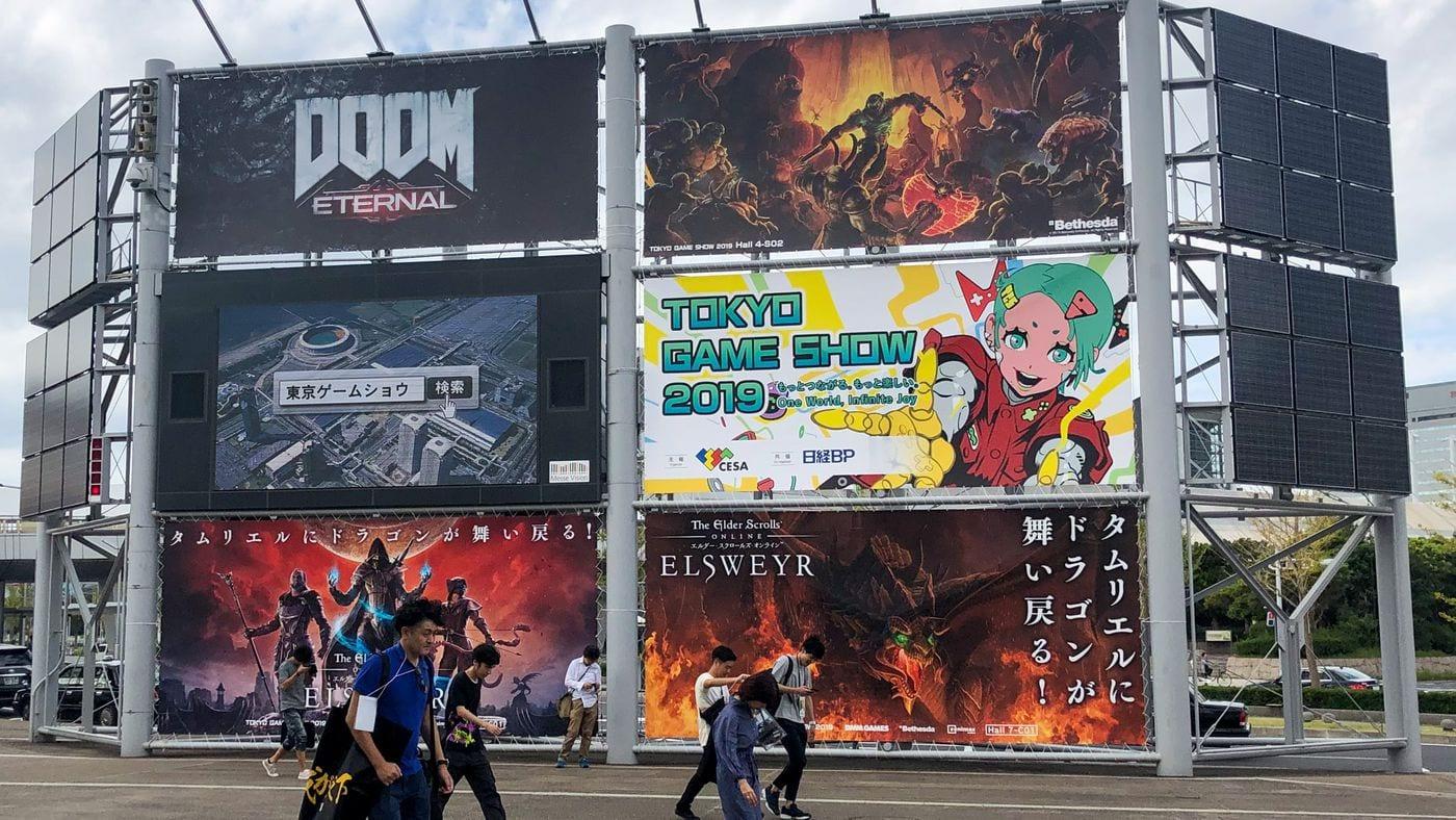 Tokyo Game Show 2020 cancellato per il Coronavirus, si terrà online