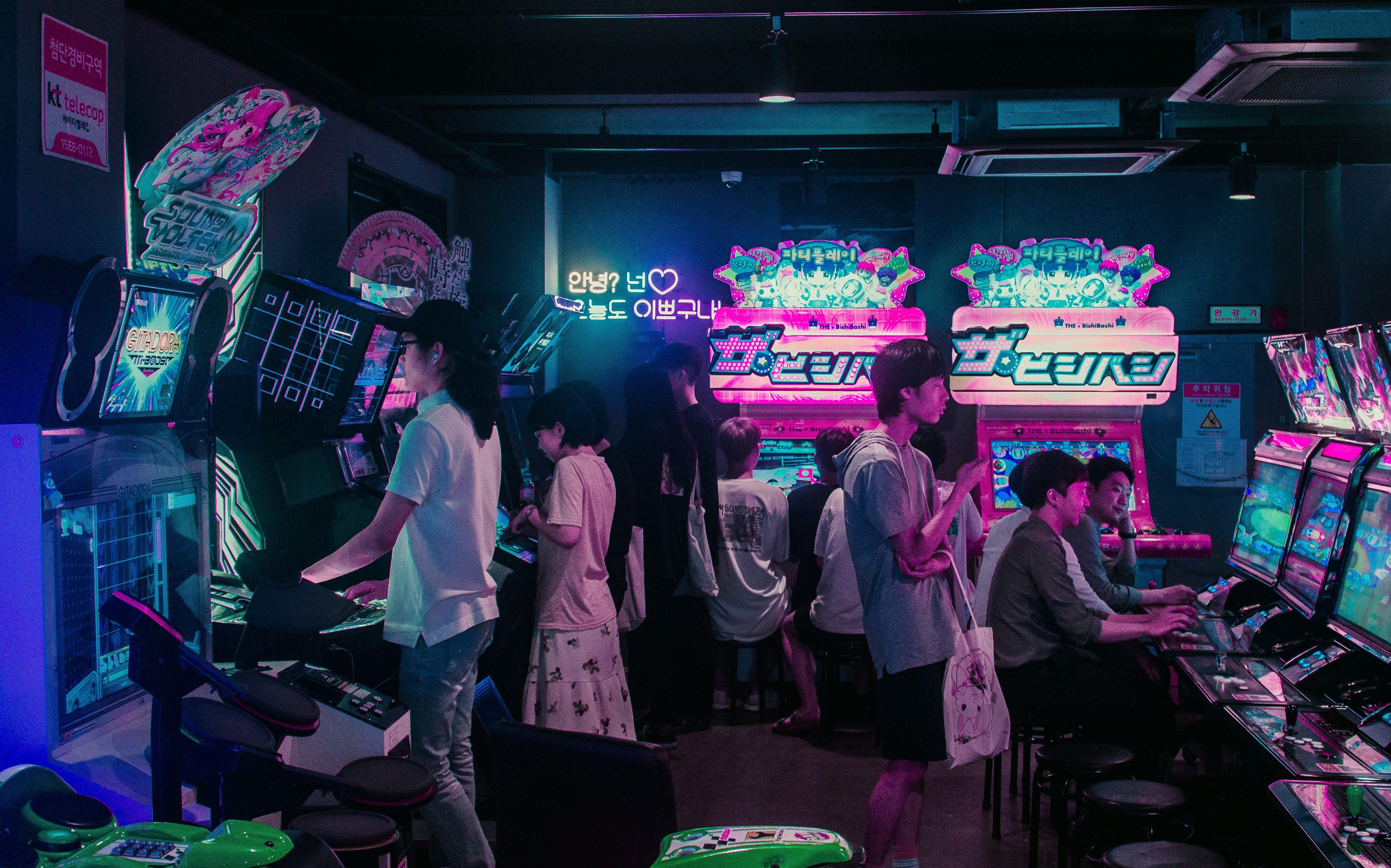 sala giochi a Seul