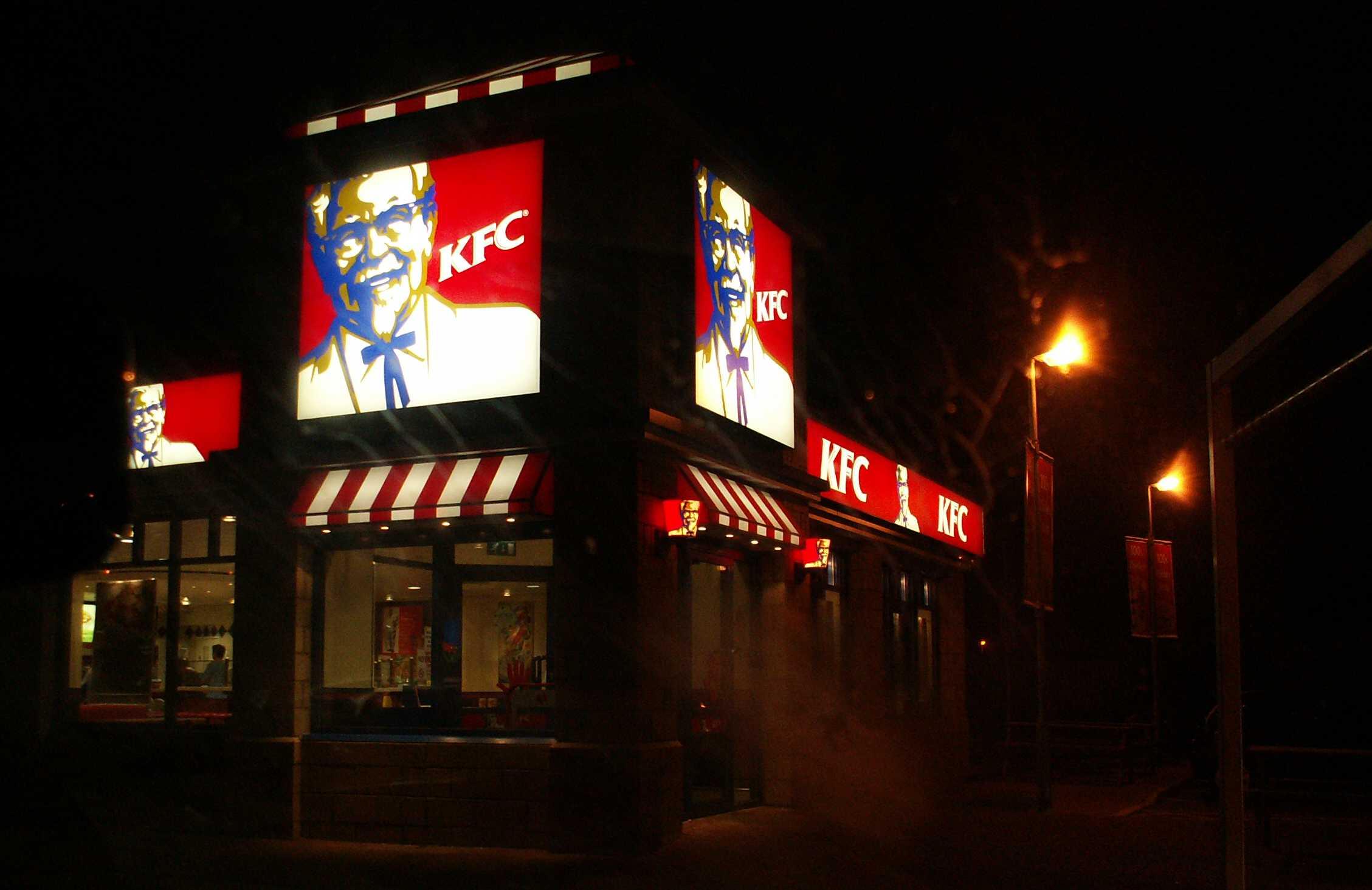 KFC, il futuro dei medaglioni di pollo è la stampa 3D