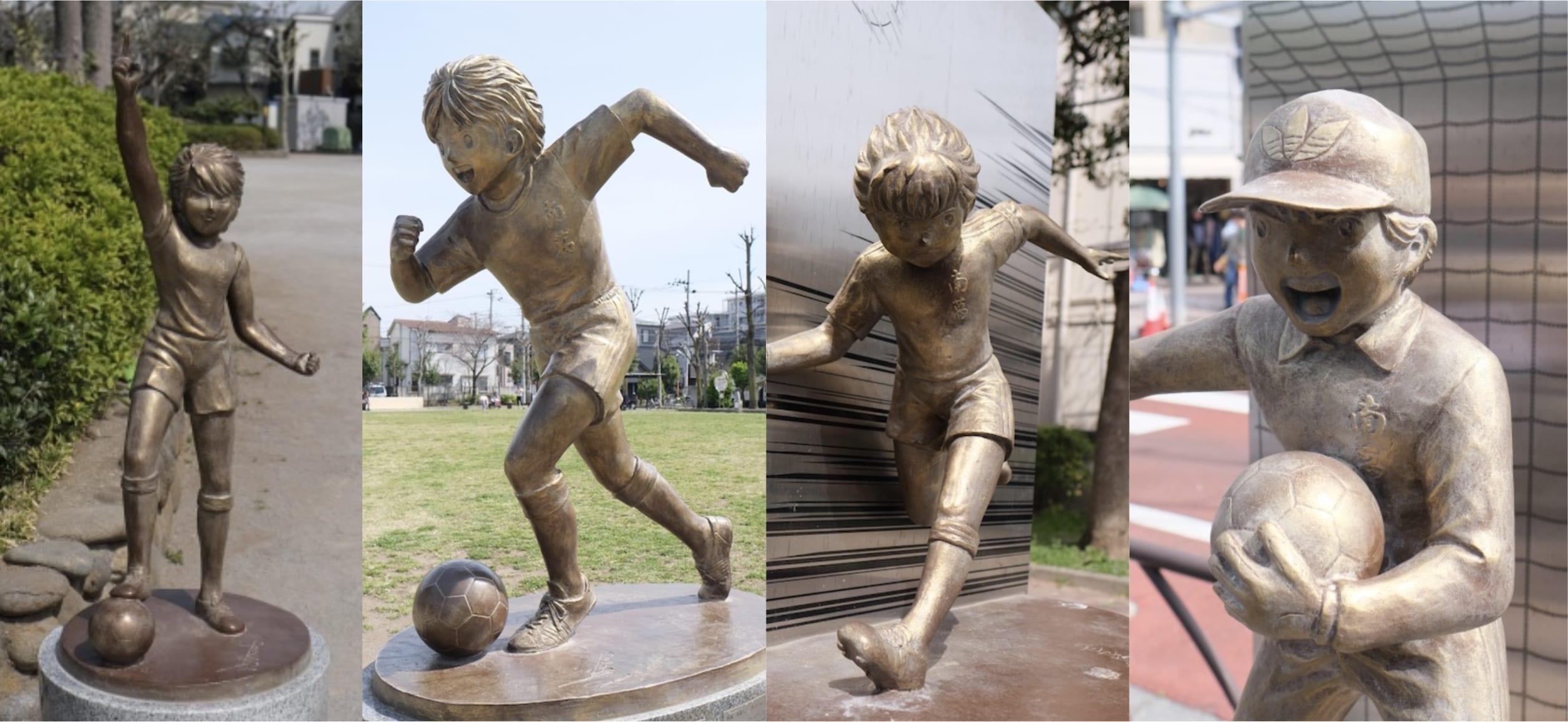Captain Tsubasa: come trovare tutte le statue di Holly e Benji a Yotsugi, Tokyo