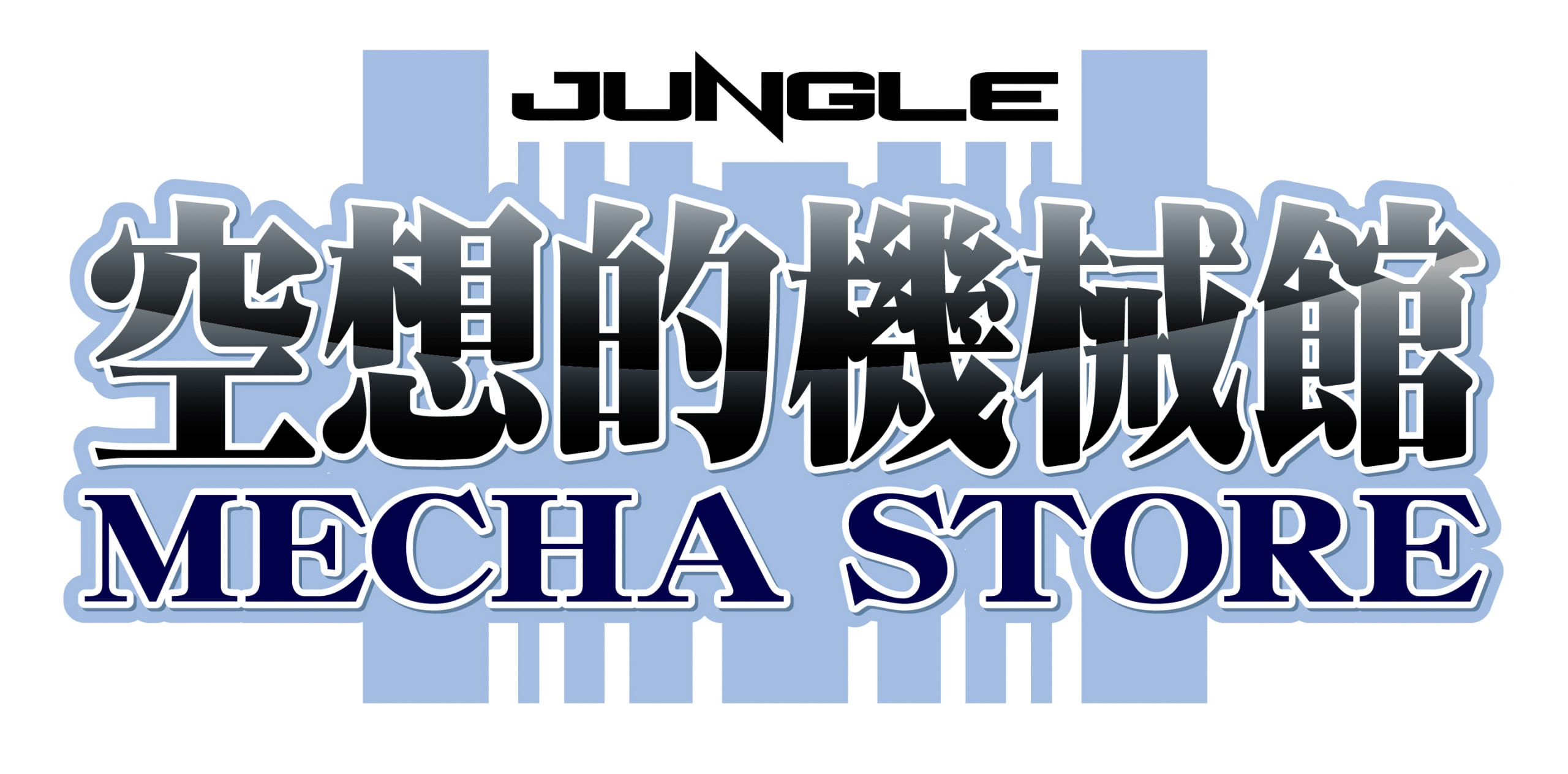 jungle mecha store osaka