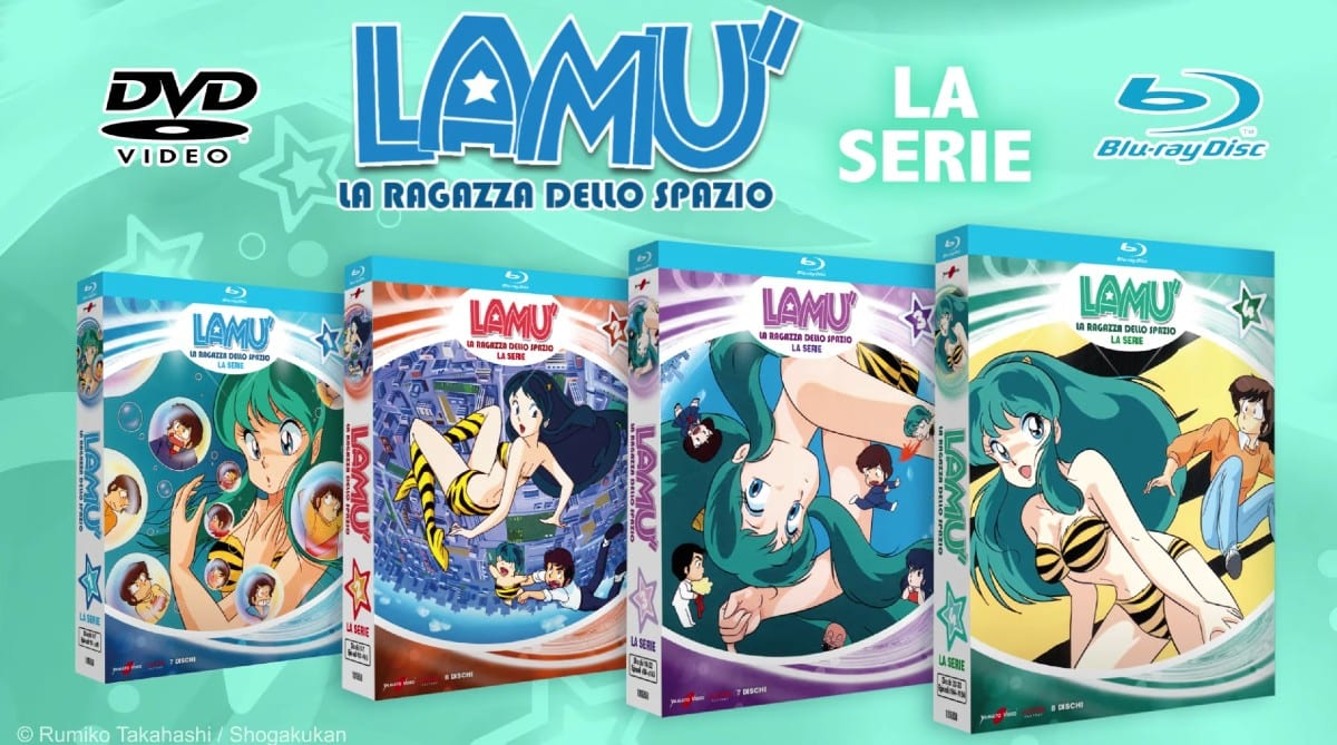 lamù cofanetto serie tv